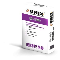 Универсальная пескоцементная смесь UMIX M-150