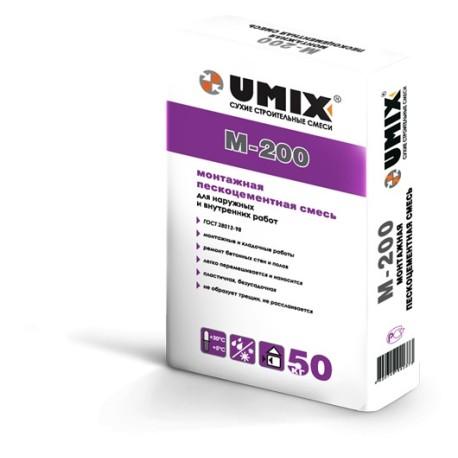 Монтажная пескоцементная сухая смесь UMIX M-200