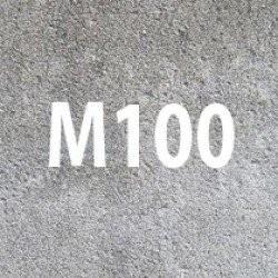 Бетон М100