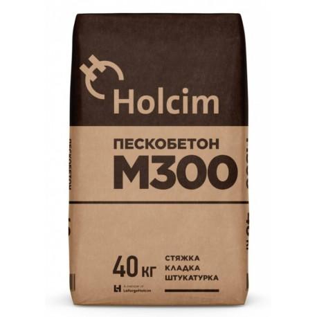 Пескобетон М300 HOLCIM