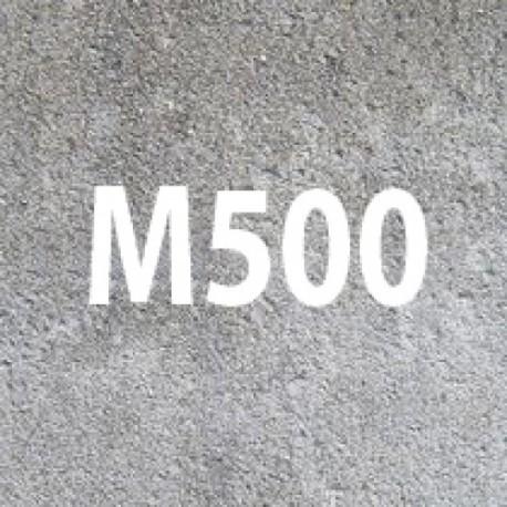 Бетон М500